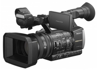 Sony HXR-NX1